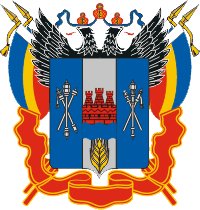 Coat of arms of Rostov Oblast