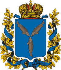Coat of arms of Saratov