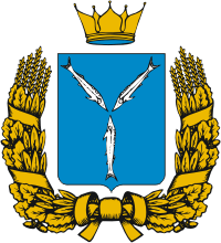 Coat of arms of Saratov Oblast