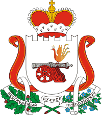 Coat of arms of Smolensk Oblast