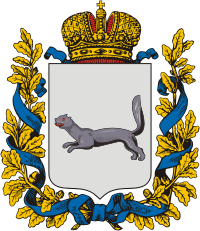 Flag of Ufa Governorate