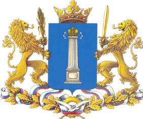Coat of arms of Ulyanovsk Oblast