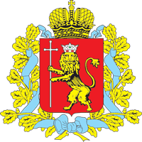 Coat of arms of Vladimir Oblast