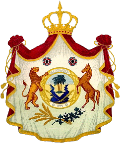 Coat of arms of Kingdom of Iraq (1921–1958).png