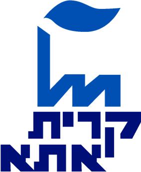 Official logo of Kiryat Ata
