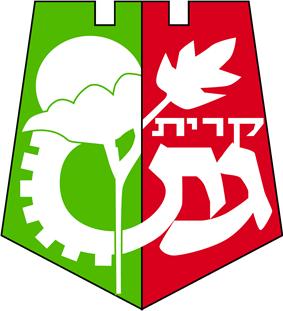 Official logo of Kiryat Gat