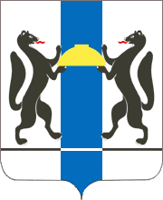 Coat of arms of Novosibirsk Oblast