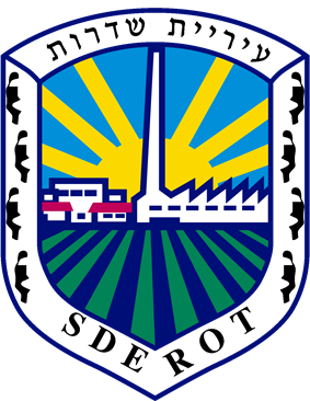 Official logo of Sderot