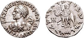Coin of King Antialcidas