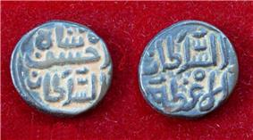 historic metal coin used for transaction