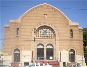 Congregation Talmud Torah - Breed Street Shul