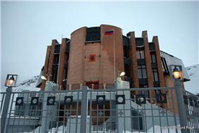 Consulate of Russia in Barentsburg.jpg