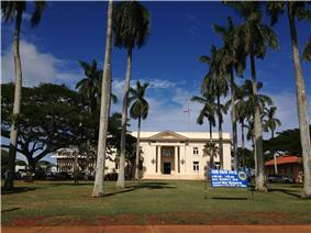Lihue Civic Center Historic District
