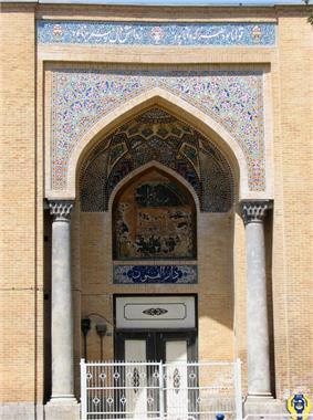Eastern gate of Dar ul-Funun
