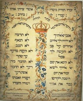 This is an image of a copy of the 1675 Ten Commandments, at the Amsterdam Esnoga synagogue, produced on parchment in 1768 by Jekuthiel Sofer, a prolific Jewish scribe in Amsterdam. It has Hebrew language writing in two columns separated between, and surrounded by, ornate flowery patterns.