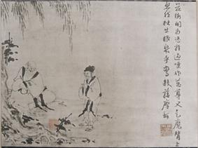 Painting with Chinese text running vertically on the right. There is a person seated under a tree and another person standing in the left half.