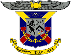 Official Crest of Delta Kappa Epsilon