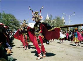 A dancer in the Tirana festivity in Chile.