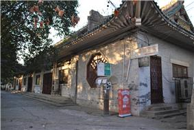 Dining hall of Yingyuan of whu.JPG