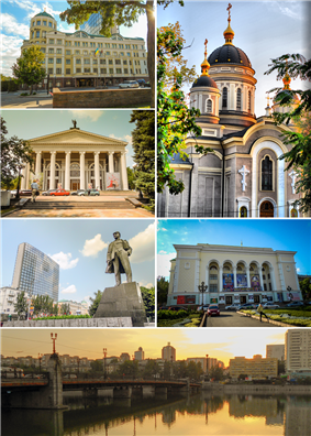(During 2014 and 2015 Donetsk has been the scene of much fighting and most of these structures are damaged to some extent)