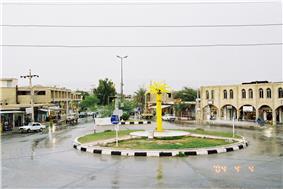 Downtown Khonj