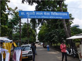 Dr. Murari Lal Chest Hospital,Kanpur.JPG