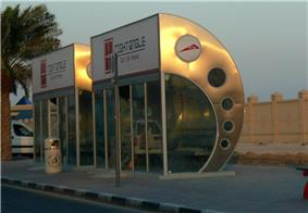 Bus stop in Dubai