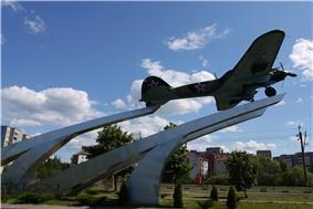 Dubna Ilyushin Il-2 1 of 4.JPG
