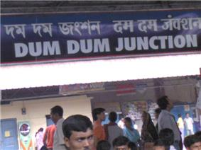 Railway Station, Dum Dum