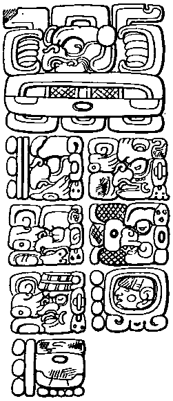 an inscription in Mayan characters