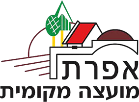 Official logo of Efrat