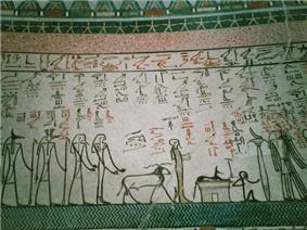 Egypt.KV34.04.jpg