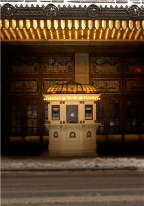 Exterior view of the ticket booth at the Elgin and Winter Garden Theatres
