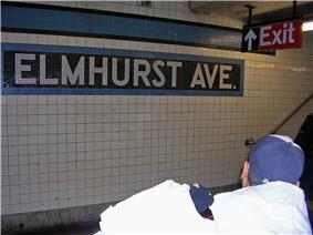 Elmhurst Avenue Subway Station (IND)