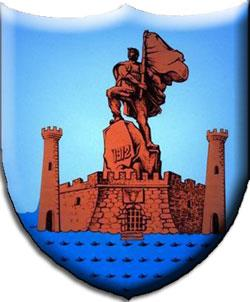 Coat of arms of Vlorë