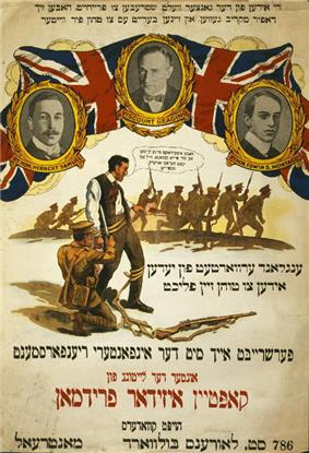 Yiddish World War I recruitment poster.