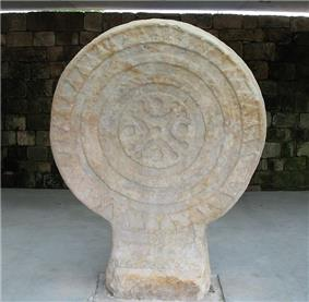 Cantabrian Stele