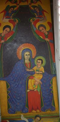 Ethiopia African potrayal of Jesus.JPG