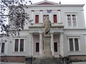 Experimental Lyseum School of Mytilene.JPG