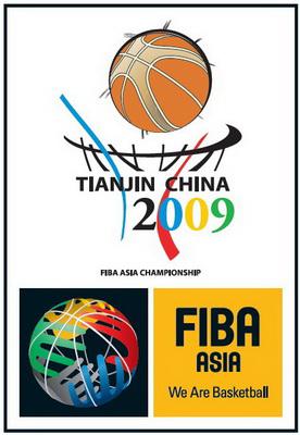 Official logo of the FIBA Asia Championship 2009