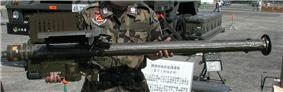 FIM-92 (JASDF).jpg