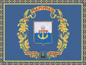 Flag of Маріу́поль (Ukrainian)