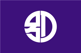 Flag of Beppu