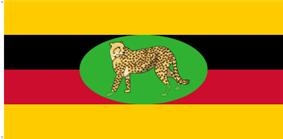 Flag of Eastern Equatoria
