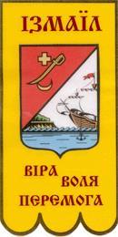 Flag of Izmail