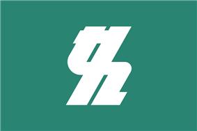 Flag of Kashiwa