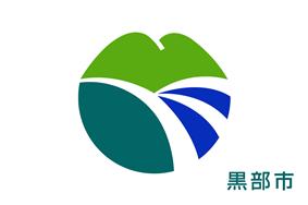 Flag of Kurobe