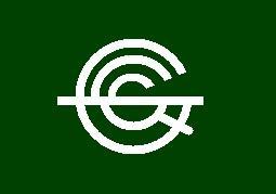 Flag of Nagaokakyō