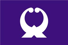 Flag of Ōfunato
