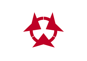 Flag of Ōita Prefecture